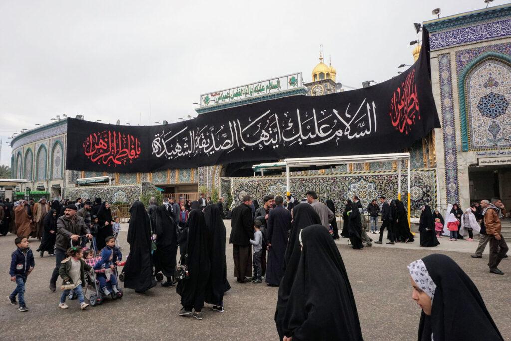 Pelgrims at the Imam Hussein Shrine in Karbala, Iraq