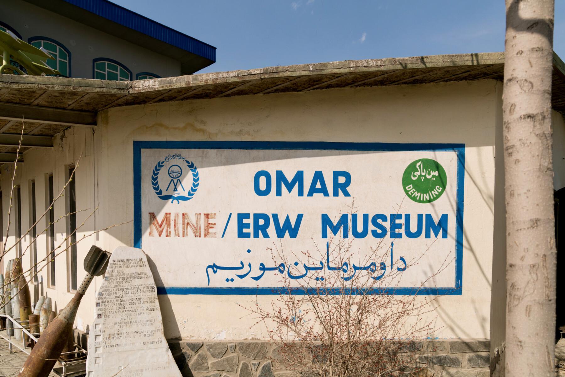 OMAR Landmine Museum in Kabul, Afghanistan